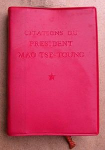 Citations du President Mao Tsetoung