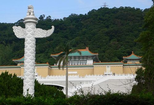 Musée National Taipei